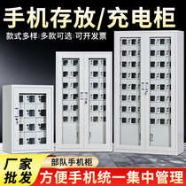 Army mobile phone storage cabinet Factory Power tools charging cabinet Walkie-talkie safe deposit box storage cabinet Signal shielding cabinet