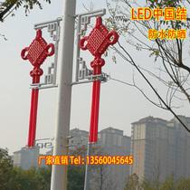 1.2米中国结灯杆LED路灯户外防水1.6米1.8米2米2.3米灯笼挂件厂家