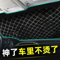 Автомобиль солнцезащитный козырек окно солнцезащитный козырек изоляция артефакт Затенение пластины Передняя крышка лобового стекла автомобиля передний световой барьер ткань