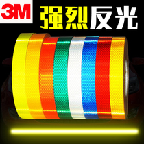 3M reflective stickers Car stickers Motorcycle bicycles electric car stickers Scratches occlusion decoration night glow