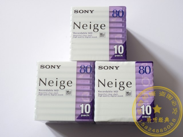Nissan Sony original MD/SONY MD NEIGE MD disc 80 cents Sony MD disc price