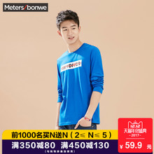 Metersbonwe fall 2017 new Korean male long sleeved T-shirt bottoming shirt male personality handsome coat tide