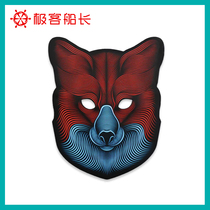 CAJISO LED intelligent electric sound luminous mask Halloween shaking sound with the voice-activated light dance mask