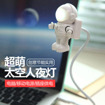 Creative astronaut Computer Lamp USB plug LED night Lantern Festival can save Electric astronaut notebook keyboard lamp