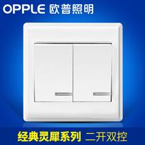 Op Освещение Два-на двойной контроль кнопки переключения питания розетки стены домашний пакет нажмите небольшой переключатель G