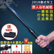Stick stick Savage Valley Roll Roll Car self-defense weapons male legal self-defense supplies fight three telescopic rod mechanical stick