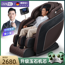 German Jiaren fully automatic massage chair home to the whole body small space luxury capsule multi-functional electric old man