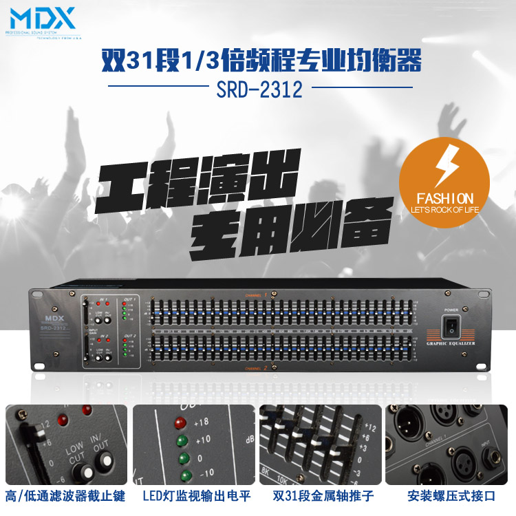 MDX Equalizer Double 31 Sections Professional Stage Performance Bar KTV Audio Noise Reduction Equalizer