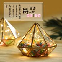 Wish bottle starry night light lucky star paper diy stack five-point star finished glass jar paper crane wish drift
