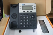 Customer order: ZTEs new original IP network cable phone
