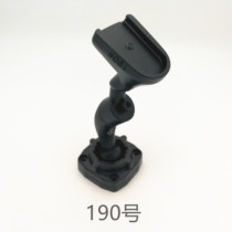 190 number of support streaming media support special car PTZ bracket mount PTZ bracket universal