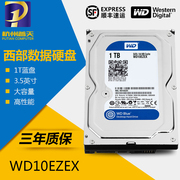 The SF WD/ WD WD10EZEX 1TB WD 1T desktop hard disk SATA3 blue