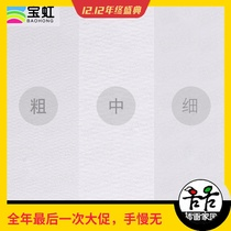 Genuine Baoding bao Rainbow watercolor paper Bao Hong Cotton cotton pulp 300 grams of coarse lines in the thick lines of blank postcards