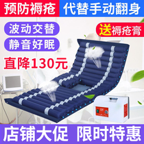 Bang Jia медицинский противопролежневый надувной коврик матрас пожилой постельный пролежень паровой коврик для одиночного паралича уход за больными домочадцами