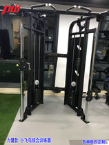Gym Commercial Little bird integrated strength trainer multifunctional fitness equipment Private education Studio