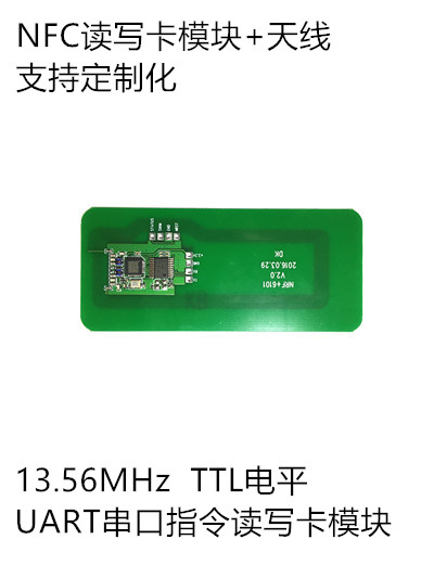 RFID/NFC Read/Write Card Module Serial NFC Module Built-in Antenna 13.56 MHz Supports 144443A/B
