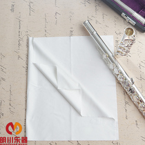 American Aionik Flute Special Cleaning cloth flute wipe Silver cloth No trace instrument wipe cloth super soft