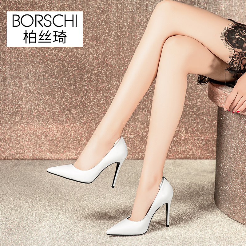 Baisiqi high-heeled women's slim-heeled pointed single-shoe women's new spring shallow fashion white professional women's shoes in 2019