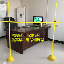 Big promotion can lift the high jump frame skating Rod barrier Rod company annual meeting activities ran male hurdle frame bent over the pole