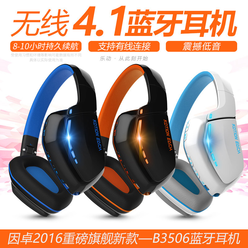 INTRODUCTION B3506 Wireless Bluetooth Headset, Headset, Mobile Phone Music, Stereo Sports, Running Earphones, Heavy Bass