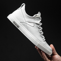 Literary summer mens Korean version of the increase breathable white plate shoes