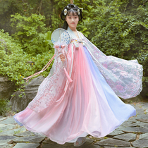 Han Clothing girls parent-child dress Qi chest skirt new Chinese wind mother and daughter Super fairy costume spring Sakura fairy clothes child