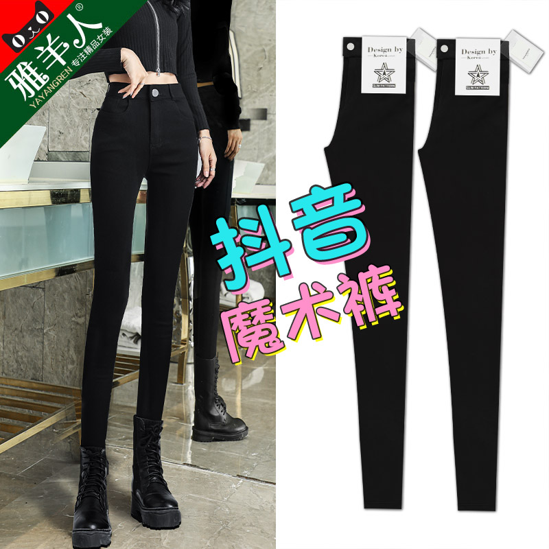 Leggings womens pants outside wearing high-waisted small feet of the new thin black autumn and winter plus-thick pencil small black pants