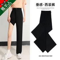 Ice silk suit pants Womens pants Summer thin high waist hanging wide legs professional dress black trousers Work pants