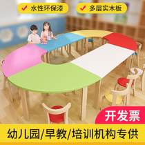 Remedial classes desks and chairs training tables primary school classroom hosting courses kindergarten tables and chairs art table painting table