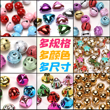 Handmade DIY accessories accessories bell, colored Christmas bell, small bell, dog pet cat and dog process bell.