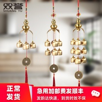Double reputation copper gourd Campanula ornaments copper bells hanging pendant creative gifts Company home accessories doorbell housewarming supplies