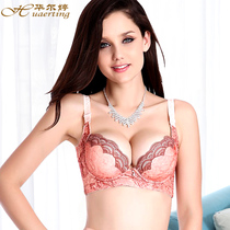 Adjusted bras to collect side milk underwear womens small bras gathered thick to Taobao search to find more good things
