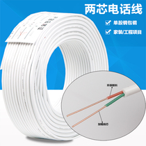 2-core Telephone Line project single-stranded two-core telephone line communication cable RJ11 two-core 100-meter disc