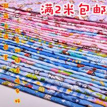 外贸卡通  厚夹棉布料 DIY妈咪包 褥垫  床罩 绗缝布