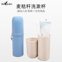 Xintianyu straw cup wash cup set portable travel travel package couple toothbrush toothpaste collection box