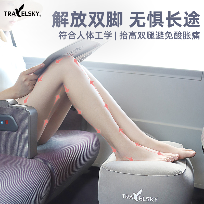 Traveling abroad on long-haul flights by car sleeping footstool inflatable foot cushion car foot pedal office mat