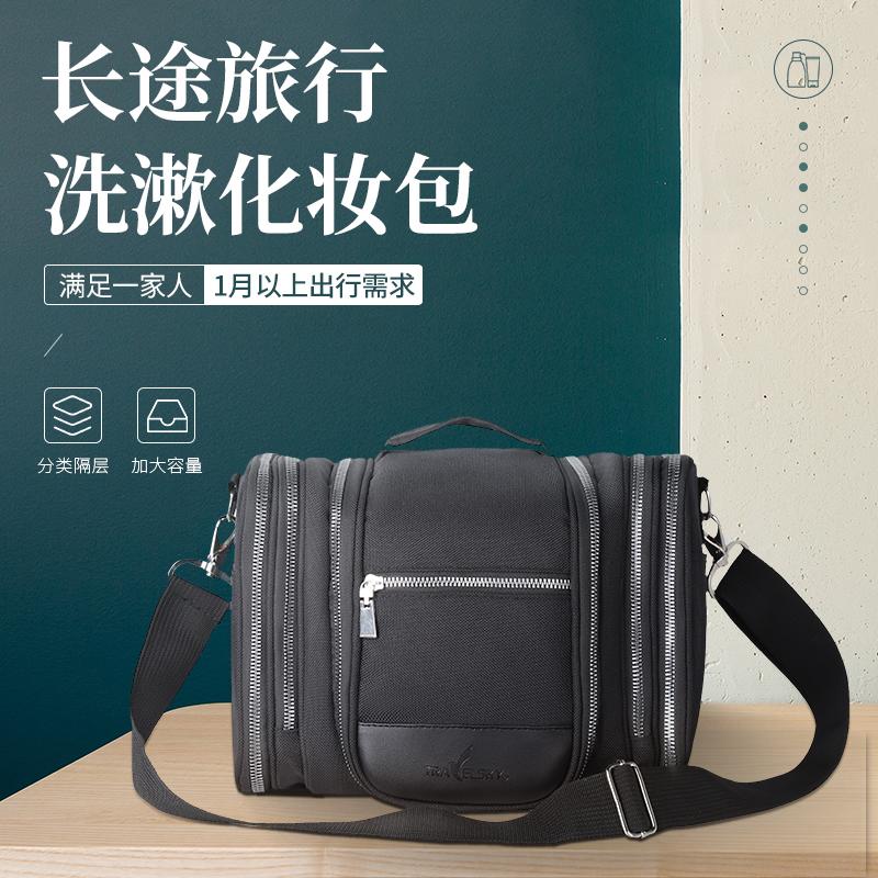 Wash bag men travel women portable waterproof makeup bag travel supplies storage finishing bag large capacity