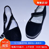 Smart dance shoes mother-in-the-spirit shoe shoes folk dance shoes foam velvet flat shoes