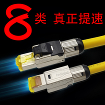 Network line eight types of 100 000 household high-speed cat7 class cat8 type computer routing broadband HD game network line