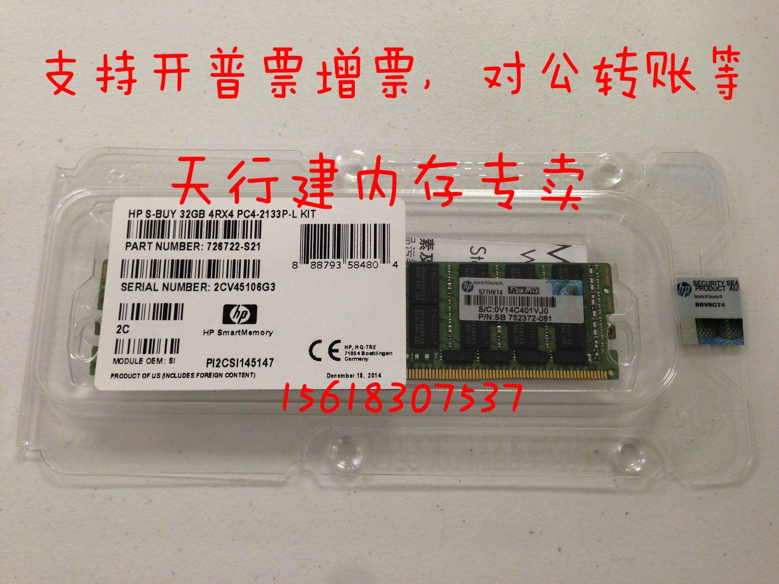 cheap Purchase china agnet HP Z440 Z640 Z840 Server Memory