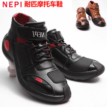 Genuine motorcycle riding shoes male waterproof Knight Four Seasons Motorcycle motorcycle off-road racing shoes winter boots