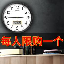 钟表挂钟客厅时尚创意时钟挂表简约墙上家用装饰挂墙电子石英钟
