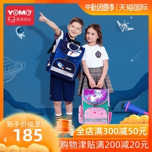 Yome primary school students backpack shoulder backpack 1 first grade 3 2 3 ridge protector to reduce the burden of ultra-light boys and girls
