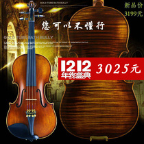 High-grade pure handmade violin professional exam teacher playing solo stage violin tone thick and sensitive