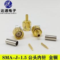 SMA male SMA-J-1.5 in-screw RF RF RF connector RG316 RG174 feeder connector reclining