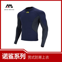 AquaMarina Le zoned professional paddle sports mens mens wetsuit cold clothes split snorkel clothing