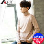2 Winter men turtleneck sweater slim Turtleneck Shirt Korean thickened solid tight sweaters tide