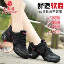 Bull bully 7706 Dance shoes spring and summer new mesh cloth breathable shock absorber not tired foot square dance shoes dance shoes