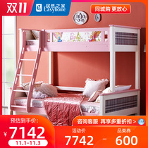 How much love womens solid wood dream Barbie double-layer function up 牀