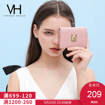 VH Pack female 2018 new Bulldog card package fashion simple big cash holder purse ID window short paragraph wallet
